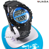 JAGA捷卡 雙配色 多功能休閒運動錶 液晶冷光照明 黑色 男錶/中性錶/學生錶/女錶/都適合 M1113-A(黑)