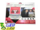[美國直購] 3M 螢幕防窺片PF14.1W (14.1吋寬螢幕19x30cm)