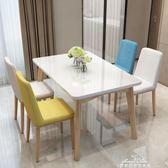 北歐實木餐桌椅組合現代簡約小戶型家用鋼化玻璃餐桌長方形飯桌子 中秋節低價促銷igo