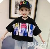 女童短袖童裝夏季新款半袖T恤2019韓版兒童大童洋氣上衣潮 FR9519『俏美人大尺碼』