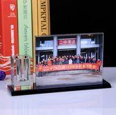 定制同學會紀念品 畢業聚會交換禮物 水晶相框 實用商務擺件創意定制禮品