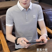 春季男士短袖T恤丅帶領子春裝青年休閒翻領男裝純棉有領上衣T桖潮 藍嵐