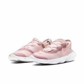 Nike 慢跑鞋 Free RN 5.0 2020 粉紅 白 女鞋 赤足 運動鞋 【ACS】 CJ0270-600