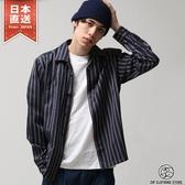 長袖襯衫 古巴開領襯衫 素色 直條紋 12色