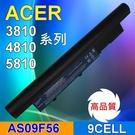 9CELL ACER 宏碁 高品質 日系電芯 電池 Aspire TimeLine 3810T 4810T 5810T