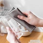 鏡面抹布吸水不掉毛擦鏡子玻璃專用抹布家務清潔布66844 極簡雜貨