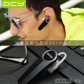掛耳式手機通用型開車迷你超小 無線跑步運動耳塞