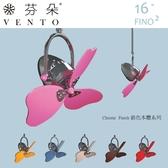 【華燈市】VENTO 芬朵16吋FINO2迷你平方系列吊扇-鉻色本體(共6色) 設計師款 精品吊扇
