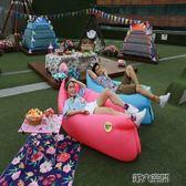 充氣沙發 戶外便攜式折疊充氣空氣懶人防水水上沙發床懶人睡袋午休床 第六空間 igo