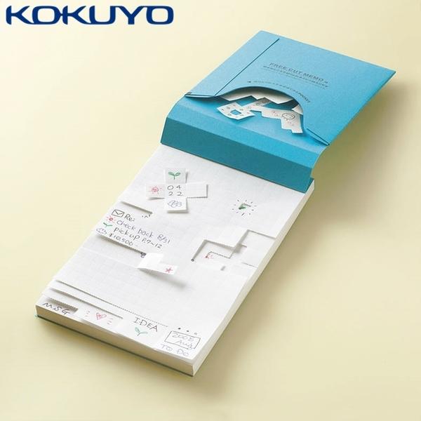 又敗家@日本KOKUYO自由撕取式便條紙TidbiT橫條A6大小F31W自由切割便條紙創意便條紙記事本