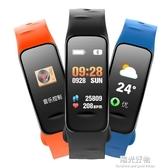 智慧手環測老人手錶運動計步oppo蘋果vivo通用3 NMS陽光好物
