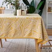 北歐棉麻桌布餐桌日式布藝桌墊餐桌布【毒家貨源】