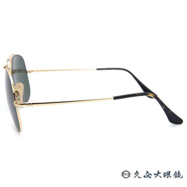 RayBan 雷朋太陽眼鏡 RB3561 001 (金) 雙槓 墨鏡 久必大眼鏡