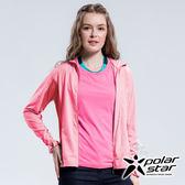 PolarStar 女 休閒抗UV連帽外套『淺粉紅』P18110 防曬 透氣 吸濕 排汗 彈性 抗紫外線 薄外套