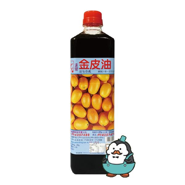 台灣製造 友慶 金皮油 900g 一瓶