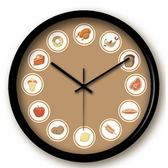 創意時鐘-美味小吃食物造型藝術壁鐘3色72z48[時尚巴黎]