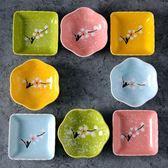 4個裝 手繪陶瓷味碟家用蘸料碟小吃碟子小菜碟醬油調味碟日式餐具