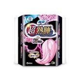 蘇菲超熟睡超薄細緻棉柔35CM8片 【康是美】