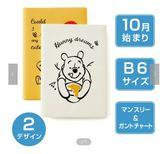 【京之物語】日本製迪士尼2019小熊維尼(氣球/蜂蜜罐)B6插畫風 手帳 日記本 月曆 年曆-預購