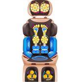 按摩器多功能全身小型腰部肩部頸部揉捏家用振動全自動按摩椅    古梵希igo