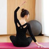 舞蹈練功服 成人女新款瑜伽服套裝民族古典現代舞健身形體服 js14449『科炫3C』