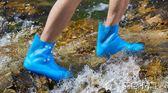 雨鞋女韓國時尚可愛成人男雨鞋套防滑加厚耐磨兒童雨靴中短筒防水 早秋最低價促銷
