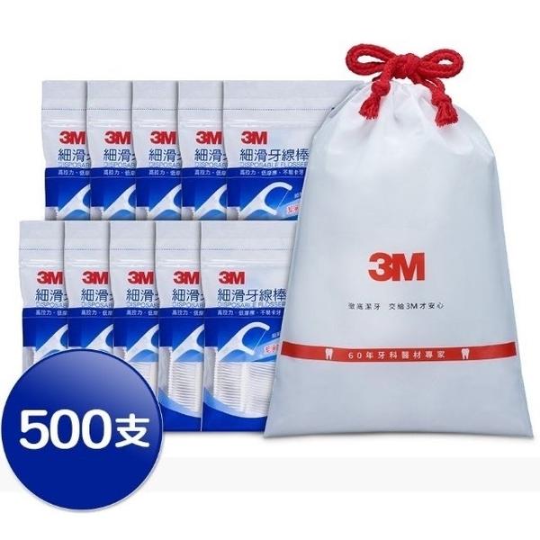 不用比了-全網路最便宜-現貨商品-【3M】細滑牙線棒散裝超值分享包 (500支入)