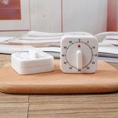 計時器 烘焙定時器廚房機械鬧鐘學生計時器記時器提醒器廚房倒計時器工具 夢藝家