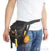 電工工具包多功能維修加厚加蓋升級版工具包腰包電工腰帶 伊鞋本鋪