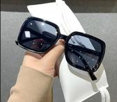 新款韓版個性網紅款超大框方框眼鏡女潮街拍墨鏡大臉顯臉小太陽鏡 町目家