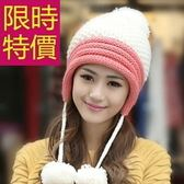 毛帽-加厚針織正韓時尚大毛球女帽子5色62e14[巴黎精品]