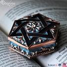 熱賣飾品收納盒 Wasjoye六芒星復古歐式公主首飾盒信物盒珠寶戒指飾品收納盒禮物 coco