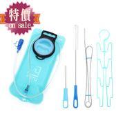 【狐狸跑跑】AOTU 凹凸 2L大開口藍色水袋 清潔套組 TPU水壺 6627