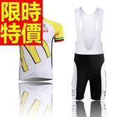 自行車衣 短袖 車褲套裝-排汗透氣吸濕新品時尚男單車服 56y48【時尚巴黎】