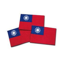 中華民國國旗電繡布章-國旗臂章-熨燙徽章(x1pcs)