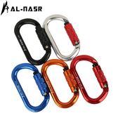 阿爾納斯O型絲扣鎖登山攀巖裝備快掛承重拓展主鎖安全扣鎖具 創想數位