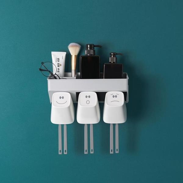 歐式牙刷架刷牙杯置物架子免打孔