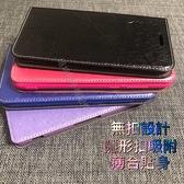三星 Galaxy S6 SM-G920 SM-G9208《銀河冰晶磨砂隱形扣無扣皮套》側掀翻蓋手機套保護殼書本套手機殼