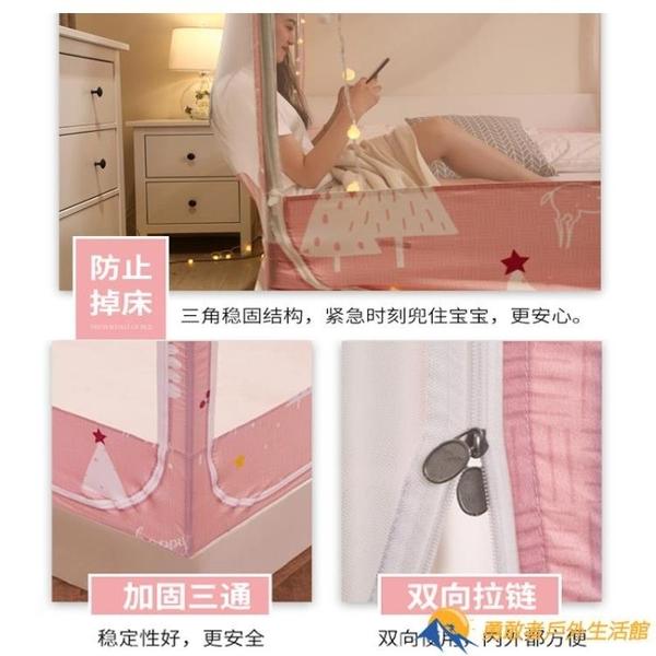 家用蚊帳床簾一體式 保暖遮光全封閉兒童防摔蒙古包2米床支架固定【勇敢者】