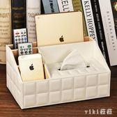 紙巾盒 客廳茶幾抽紙遙控器收納盒家居家用歐式 nm6109【VIKI菈菈】