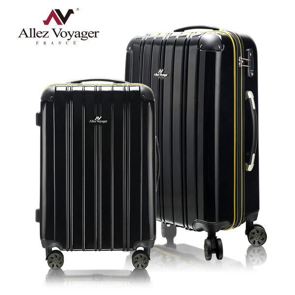 行李箱 登機箱 法國奧莉薇閣 24+28吋PC硬殼 尊藏典爵系列(各尺寸贈送防塵套*1)
