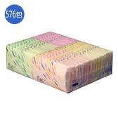 春風袖珍包面紙10抽*576包(箱)【愛買】