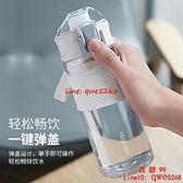 水杯大容量運動水壺女健身戶外便攜太空杯【西語99】