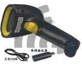 條碼掃瞄器 Weirong W系列 無線掃描槍 附USB充電線、接收器 雷射 Barcode 條碼  掃描器