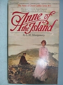 【書寶二手書T5/原文小說_C6F】Anne of the Island_L.M.Montgomery