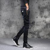 男士牛仔褲男土潮牌緊身薄款修身小腳韓版潮流男褲子男款  美斯特精品