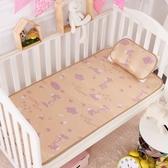 兒童涼席 寶寶幼兒園兒童童床冰絲涼席子50 60 70 80 120 130 140 150 160