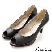 karine(MIT台灣製)全真皮素面魚口高跟鞋-時尚黑