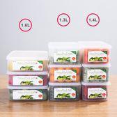 冰箱保鮮盒套裝冷藏收納盒塑料帶蓋小號食品冷凍盒igo 美芭