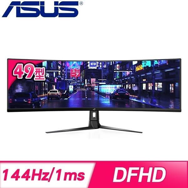 【南紡購物中心】ASUS 華碩 ROG Strix XG49VQ 49型 HDR曲面電競螢幕